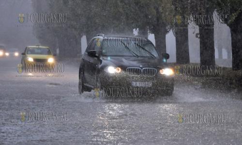9 ноября 2016 года, Хасково, как и многие болгарские города оказался затоплен серьезными осадками