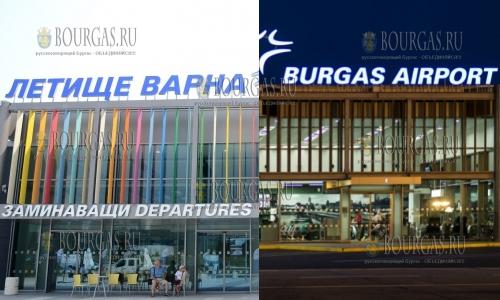 Аэропорты в Бургасе и Варне идут на рекорд, аэропорты в Варне и Бургасе, аэропорты Бургаса и Варны