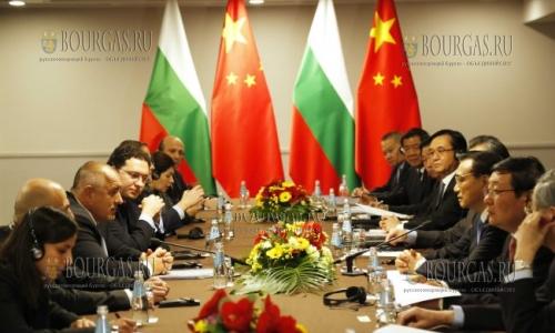 Китай и Болгария, премьеры двух стран встретились в Риге