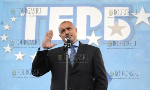 Болгарская партия ГЕРБ пошла в народ