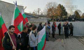 болгары протестуют против действий беженцев в Харманли