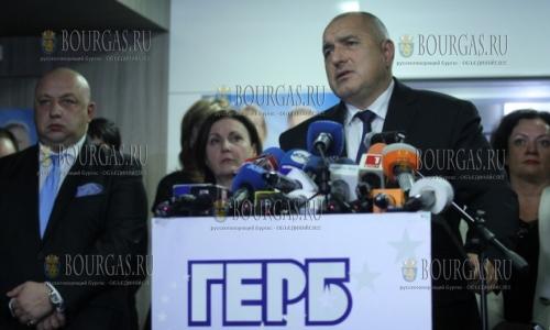 ГЕРБ проиграл - премьер Бойко Борисов подал в отставку, отставка Бойко Борисов