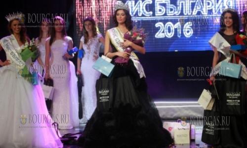 Конкурс Мисс Болгария 2016 - выиграла Габриела Кирова