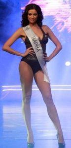 Мисс Болгария 2016 - Габриела Кирова