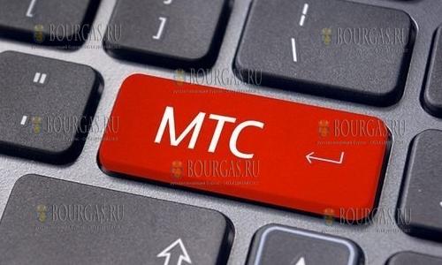 МТС поднимает цены на входящие исходящие звонки в Болгарии
