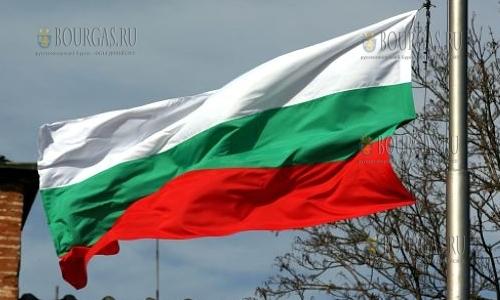 Политическая система в Болгарии будет изменена