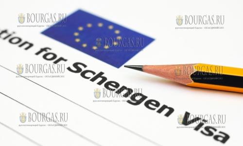 Посещение стран Шенгенской зоны без визы станет платной