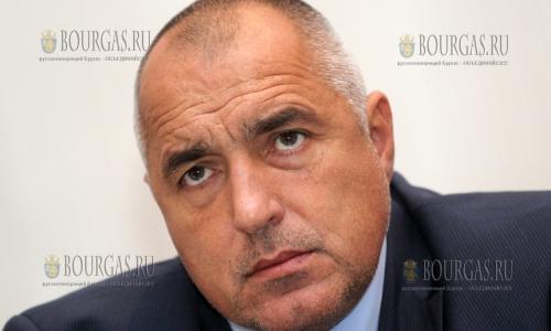 Премьер-министр Болгарии, Бойко Борисов, Премьер Болгарии Бойко Борисов, Бойко Борисов отказал, правительство Болгарии в отставке