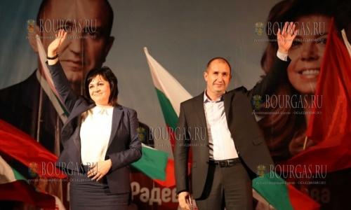 Румен Радев - 5 президент Болгарии, Илияна Йотова вице-президент Болгарии, Румен Радев и Илияна Йотова