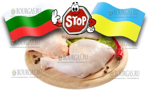 Украина запретила ввоз птицы из Болгарии