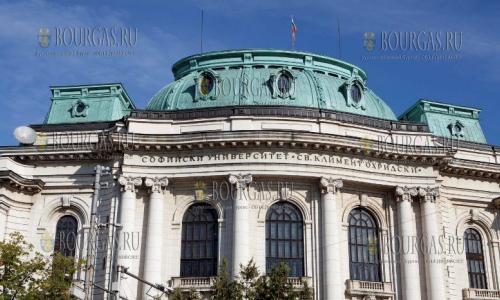 Университет Климента Охридского в Софии лучший в Болгарии