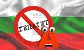 Вспышка гепатита А в Бургасе