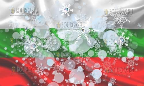 Зима в Болгарию придет по расписанию
