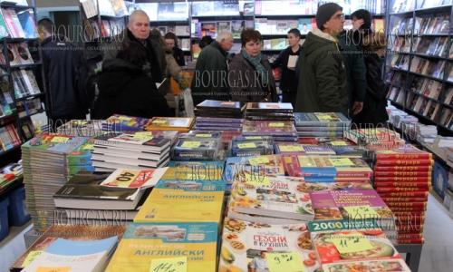 13 декабря, София - НДК, Международная книжная ярмарка в работе которой примут участие более 200 участников из Болгарии и за рубежа