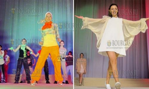 19 декабря, Плевен, Зимний Парад болгарской моды от 11 болгасрких модельеров прошел на сцене театра Ивана Радоева
