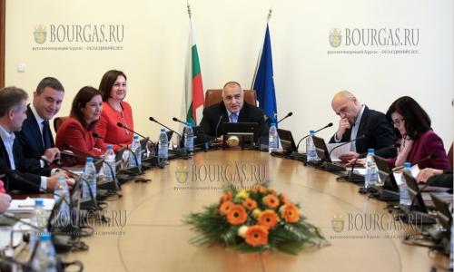 28 декабря, София, в последний раз в 2016 году собрался Совет Министр Болгарии