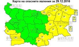 29 декабря 2016 года, ветреный Желтый код в Болгарии