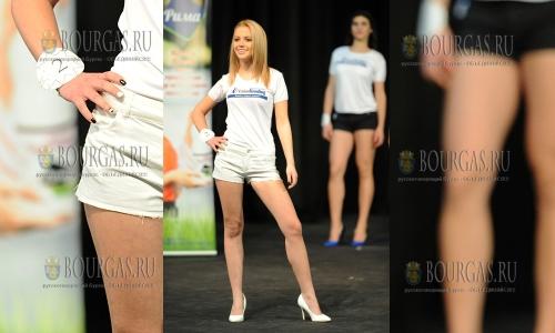 3 декабря, Ловеч, в городе прошел конкурс - Девушка Ловеча - 2016, который выиграла 17-летняя Даниела Кушева