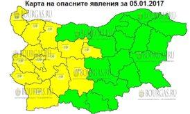 5 января 2017 года, погода в Болгарии Желтый код