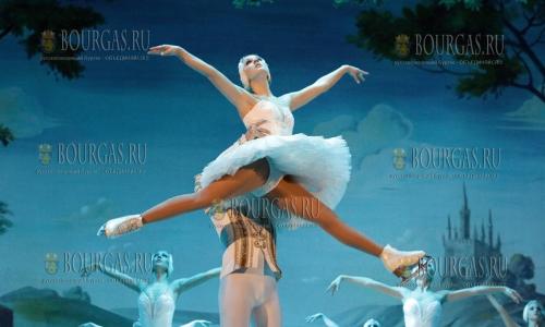 8 декабря, национальный дворец культуры в Софии, Государственный балет на льду Санкт-Петербурга представил балет на льду - Лебединое озеро