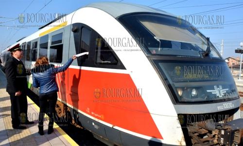 8 декабря, железнодорожный вокзал в Симеоновграда, веден в эксплуатацию последний участок скоростного пути - Пловдив-Свиленград