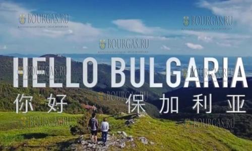 Болгария - Китай, количество туристов из поднебесной растет