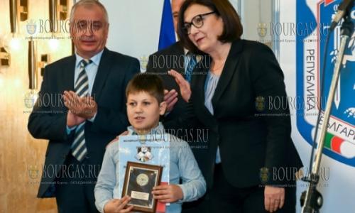 Болгарский школьник получил награду «Полицейский года 2016»