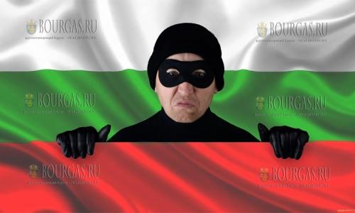 Британских туристов в Болгарии предостерегают...