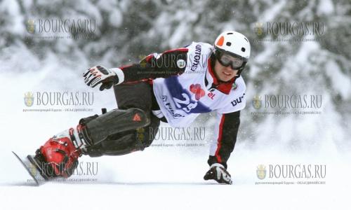 Этап Кубка Мира по сноуборду в Банско, Кубок Мира по сноуборду в Банско