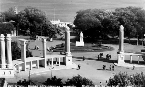 Варна когда-то была городом Сталин
