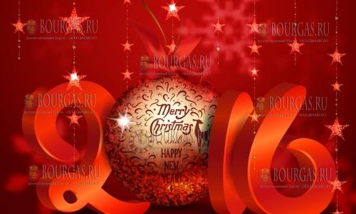 К встрече Рождества 2016 в Болгарии уже готовятся