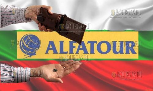 "Крупнейший туроператор в Болгарии,""Алфатур"" - банкрот"
