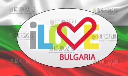 """Мобильное приложение """"I love Bulgaria"""" уже работает"""