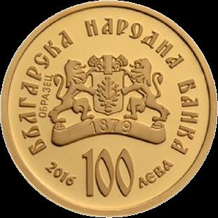 монеты Болгарии, 100 лев Экзарх Антим I аверс