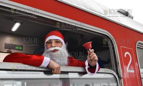 Болгарские железные дороги обеспечат дополнительные места на праздники
