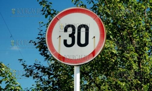 Для автомобилей вводят ограничение скоростного режима в Бургасе