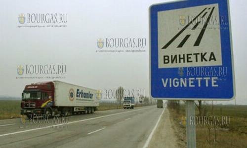 виньетка в Болгарии