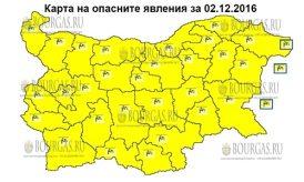 Сильный ветер в Болгарии надул Желтый код