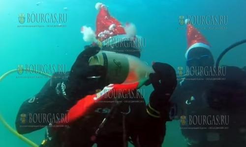 В Бургасе аквалангисты проведут Рождественское пати на дне