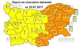 10 января 2017 года, погода в Болгарии Оранжевый и Желтый код