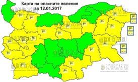 12 января 2017 года, погода в Болгарии Желтый код