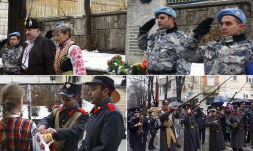 17 января 2017 года, Ямбол, в городе отметили 139 годовщину освобождения от Османского ига
