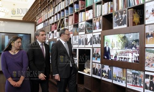 18 января 2017 года, президент Болгарии Росен Плевнелиев открыл президентскую библиотеку