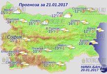 21 января 2017 года погода в Болгарии