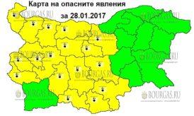 28 января 2017 года, морозный Желтый код в Болгарии