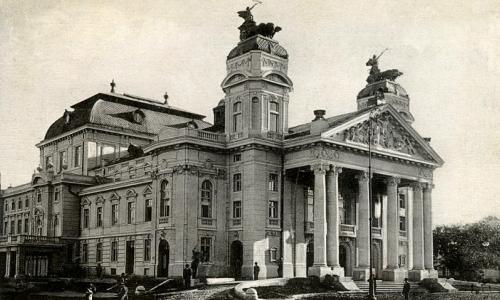 3 января 2017 года, София, 110 лет назад было открто новое здание Народного театра имени Ивана Вазова