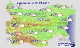 30 января 2017 года, погода в Болгарии