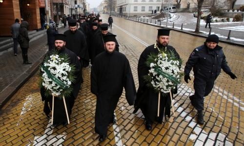 4 января 2017 года, София, Крестный ход по случаю 139-й годовщины освобождения города от османского владычества