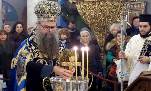 5 января 2017 года, Пловдив - храм Святой Марины, прошло ритуал Великое водосвятие
