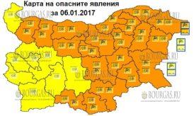 6 января 2017 года, погода в Болгарии Оранжевый и Желтый код